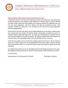 Announcement Regarding Fanari Camp Registration