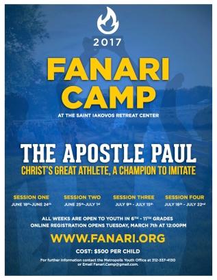 fanari-2016-poster-blue-r2