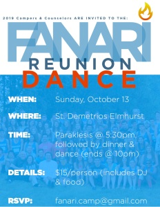 2019 Fanari Reunion Dance Flier JPEG